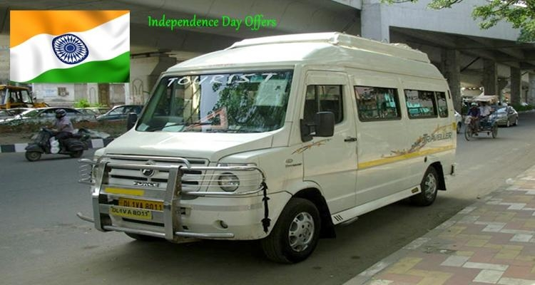 Independence Day Special Offers on Travel
